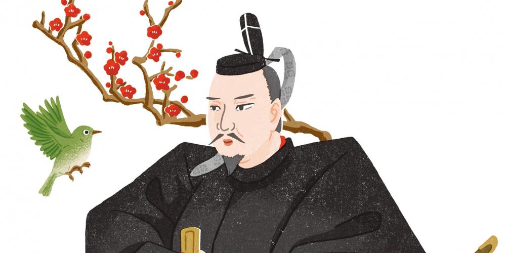 道真 菅原
